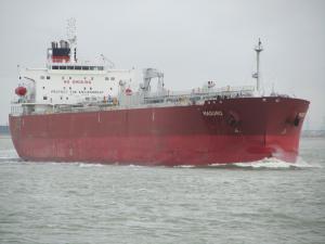 Photo of HAFNIA ASIA ship