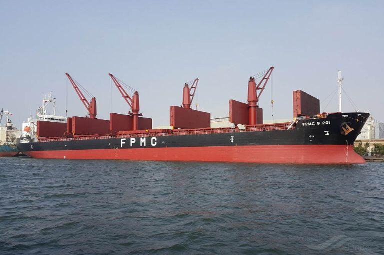 FPMC B 201 photo