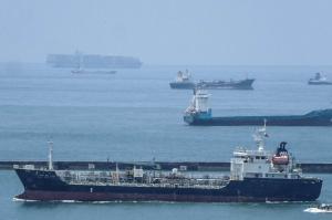 Photo of GOLDEN JOY HANA ship