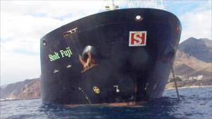 Photo of STOLT FUJI ship