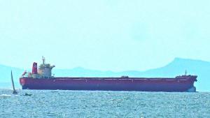 Photo of PAN IRIS ship