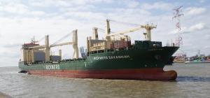 Photo of HYUNDAI ULSAN ship