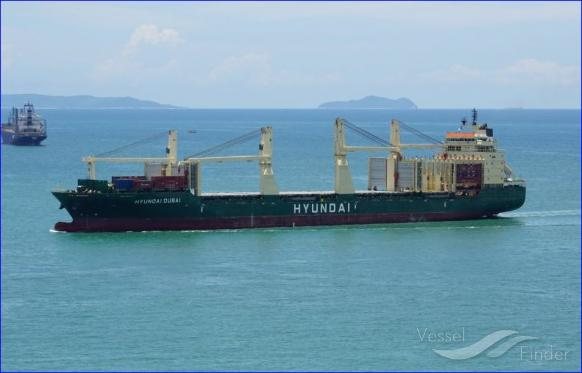 HYUNDAI DUBAI, General Cargo Ship - Details and current position