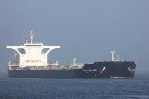 Photo of PACIFIC CREATION ship