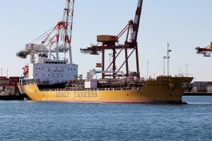 Photo of STOLT MOMIJI ship