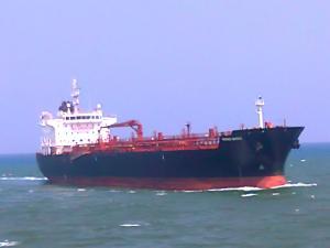 Photo of MARIANO ABASOLO ship
