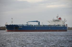 Photo of ADVANTAGE ATOM ship