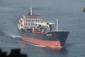 Photo of AKAR PAZAR ship