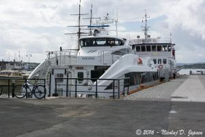 Photo of TIDEVIND ship