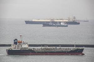 Photo of GOLDEN HANA ship