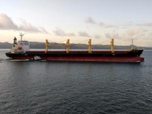 Photo of SAKURA KOBE ship