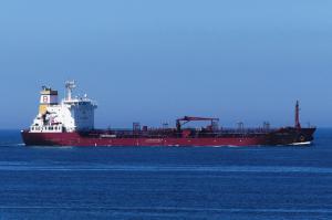 Photo of SONGA EMERALD ship