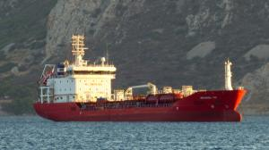 Photo of ARCHANGEL ONE ship
