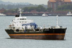 Photo of HAKKASAN ship