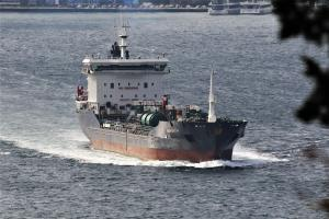 Photo of CEVDET A ship