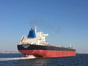 Photo of AGIOS MAKARIOS ship