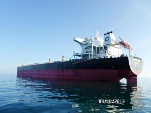 Photo of LDN FORTUNA ship