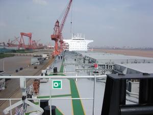 Photo of DECLAN DUFF ship