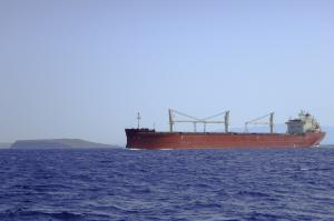 Photo of FEDERAL YUKINA ship