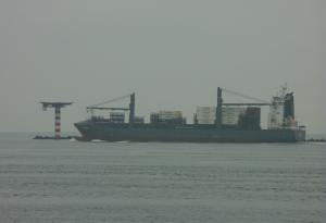 Photo of JAMILA ship