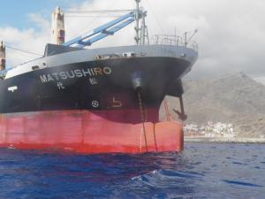 Photo of MATSUSHIRO ship