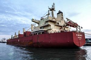 Photo of K.GARNET ship
