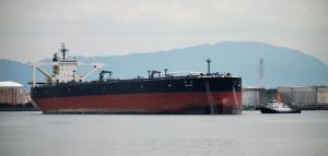 Photo of TAKAOKA ship