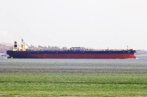 Photo of TAKAMATSU MARU ship