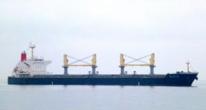 Photo of NIPPON MARU ship
