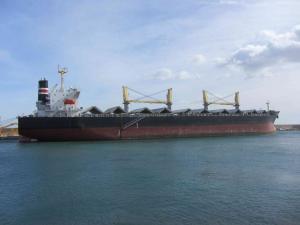 Photo of NORD EMPEROR ship