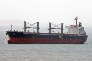 Photo of IKAN SELIGI ship