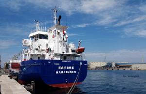 Photo of ESTIME ship