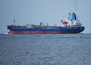 Photo of BW STREAM ship