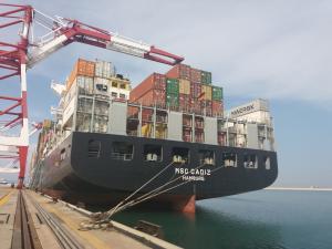 Photo of MSC CADIZ ship