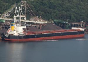 Photo of MBA GIUSEPPE ship