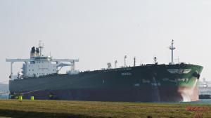 Photo of SHIRAGA ship