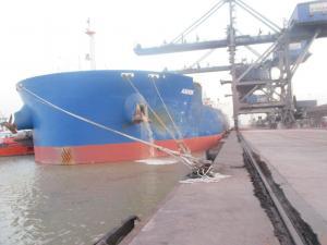 Photo of ASHOK ship