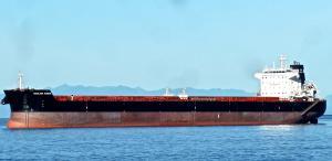 Photo of AEOLIAN VISION ship