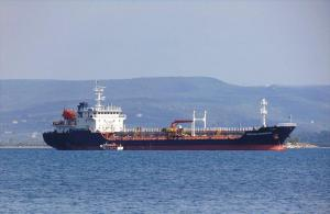 Photo of ASPHALT TRADER ship