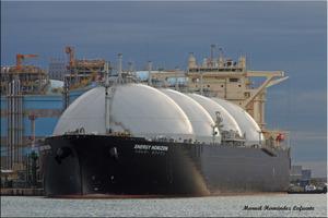 Photo of ENERGY HORIZON ship