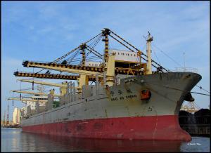 Photo of NING AN CHENG ship