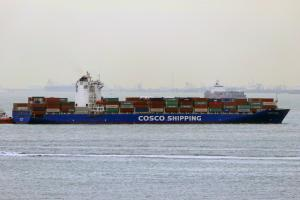 Photo of COSCO HAIFA ship
