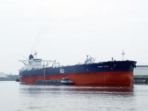 Photo of FARHAH ship