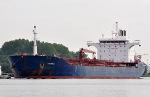 Photo of AMORINA ship