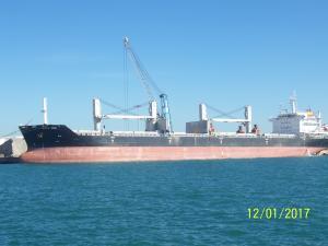 Photo of SREDNA GORA ship