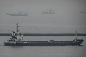 Photo of JIN SHUN ship