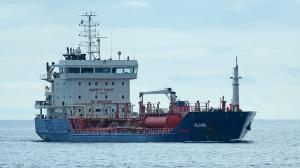 Photo of MT ALAND ship
