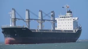 Photo of RYOGA ship