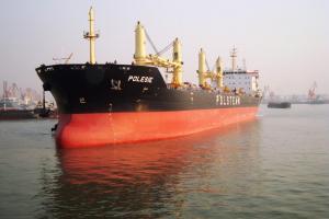 Photo of POLESIE ship