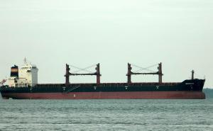 Photo of GEORGIANA ship